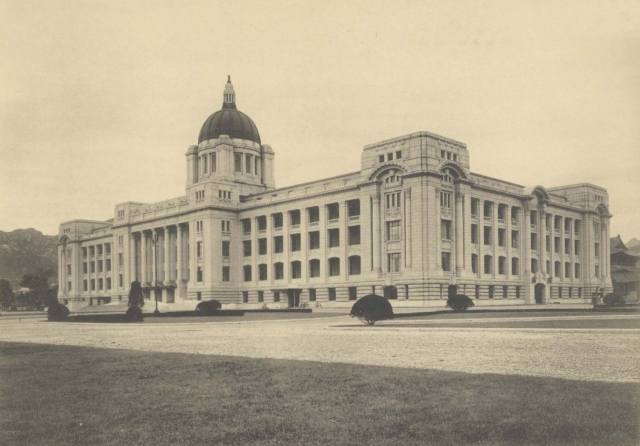Traverse - Seoul - Japanese_General_Government_Building